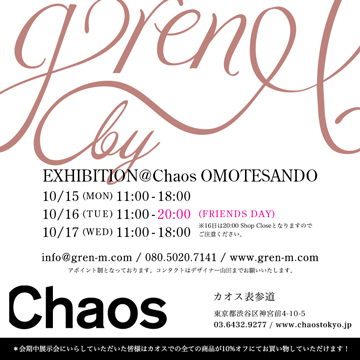 gren 2019 Spring/Summer Exhibition @Chaos表参道