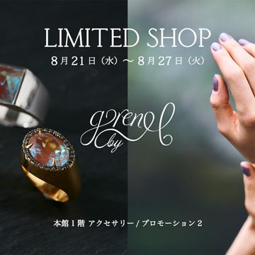gren POPUP store @ 伊勢丹新宿